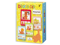 52014ddkwartetbox(website)